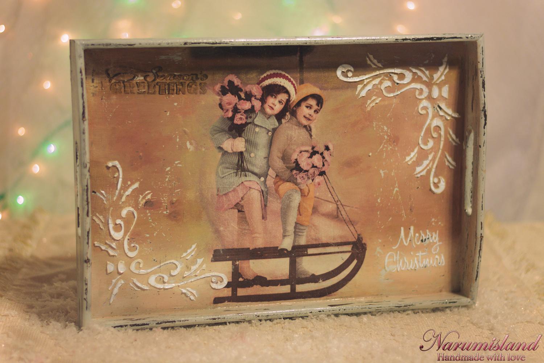 Tava Cu Motive Vintage, Copii La Sanius